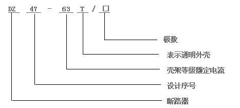 c45d安装接线图
