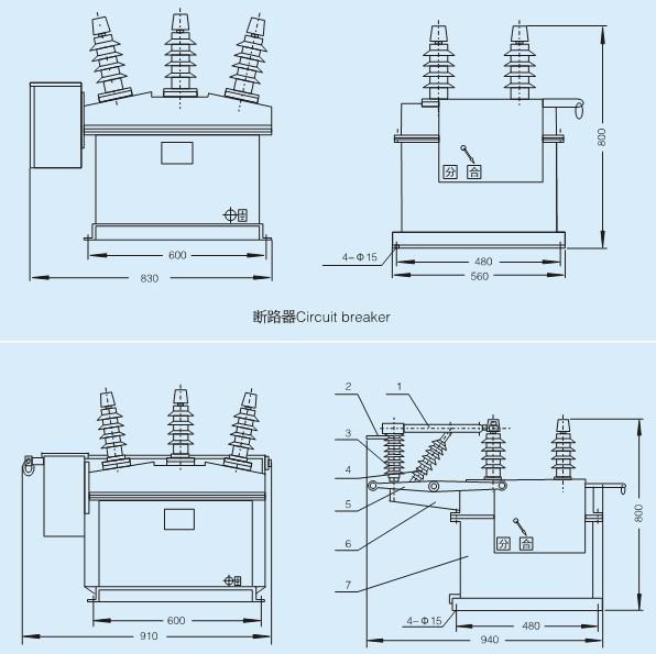 触刀支柱 4.绝缘拉杆 5.操作手柄 6.隔离开关支架 7.断路器