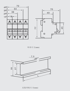 断路器接线方法,用螺钉压紧接线. 断路器具有隔离功能. &nbsp