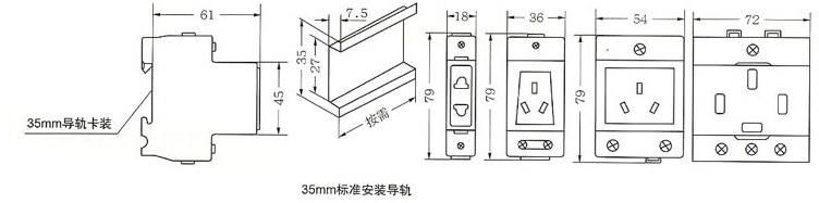 ac30插座-上海人民电气有限公司