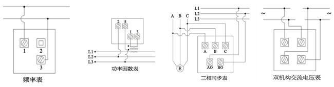 直流电压表  v  1
