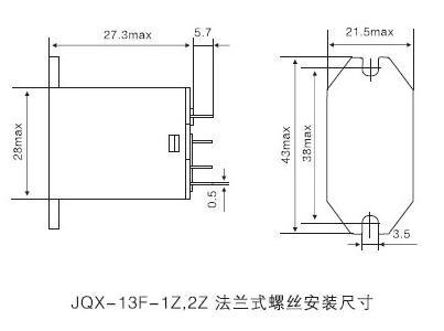 接线图,安装尺寸(mm) jqx-13f小型继电器法兰式安装