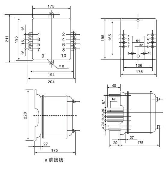 dy-3电压继电器