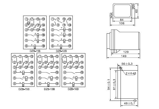 dzb-10b保持中间继电器
