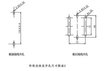 jy系列集成电路电压继电器(以下简称产品)